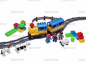 Железная дорога с человечками, 6188A