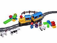 Железная дорога с человечками, 6188A, купити
