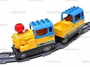 Железная дорога с человечками, 6188A, магазин игрушек