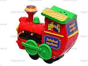 Железная дорога с паровозом, 145501, отзывы