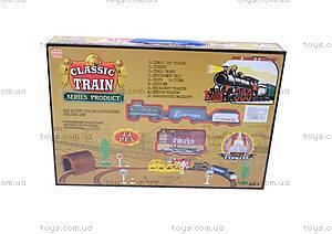 Железная дорога с поездом, 3 вагона, 5, фото