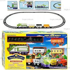 Железная дорога, с поездом, 3022