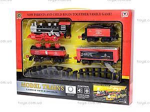 Железная дорога с поездом для грузов, PYC42