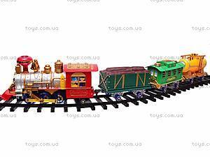 Железная дорога, с радиоуправлением, 2820, купить