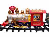 Железная дорога, с радиоуправлением, 2820