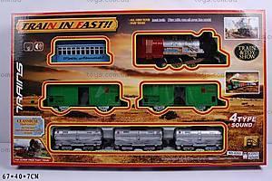 Железная дорога, с вагонами, 6285