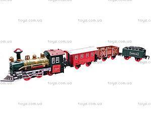 Железная дорога «Сказочное путешествие», 1219, цена