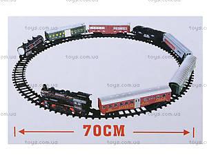 Музыкальная железная дорога с подсветкой, HX2015-17, игрушки