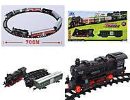 Музыкальная железная дорога с подсветкой, HX2015-17, купить
