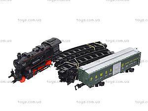 Железная дорога для детей со светом, HX2015-02, toys.com.ua