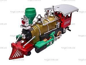 Железная дорога «Товарный состав», 42, купить