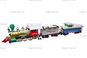 Железная дорога «Товарный состав», 42