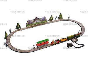 Железная дорога Train Railway, 3,07 м, 08101