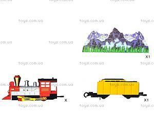 Железная дорога Train Railway, 3,07 м, 08101, игрушки