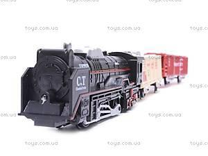 Железная дорога, три вагона, 1688A, купить