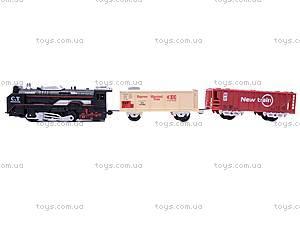 Железная дорога, три вагона, 1688A, фото