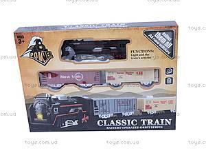 Железная дорога, три вагона, 1688A, цена