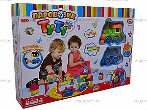 Железная дорога «Ту-Ту», 7251, игрушки