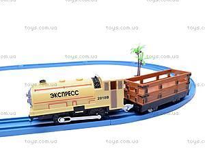 Железная дорога «В добрый путь», 2010-5A, купить