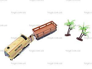 Железная дорога «В добрый путь», 2010-5A, отзывы