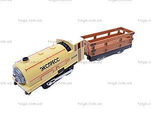 Железная дорога «В добрый путь», 2010-5A, цена