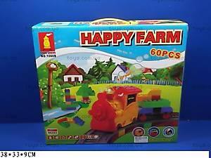 Железная дорога «Веселая ферма», 1088B