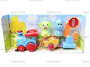Железная дорога «Веселый паровозик», 65123, отзывы
