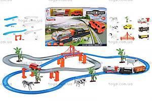 Железная дорога игрушечная , 7M-501