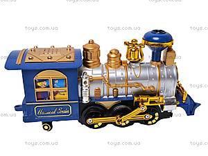 Железная дорога «Золотая стрела», на управлении, 0622, купить