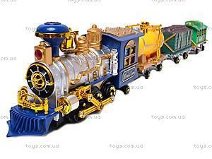 Железная дорога «Золотая стрела», на управлении, 0622, игрушки
