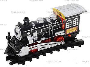 Железная дорога для детей «Экспресс», ZYA-A0522, купить