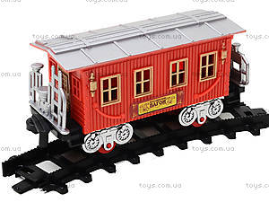 Железная дорога для детей «Экспресс», ZYA-A0522, фото