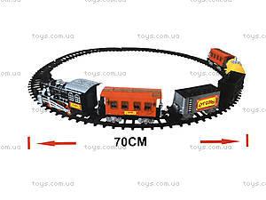 Железная дорога для детей «Экспресс», ZYA-A0522, игрушки