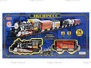 Железная дорога для детей «Экспресс», ZYA-A0522, магазин игрушек