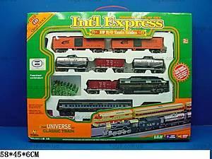 Железнодорожный трек, 1604B