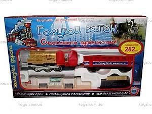 Железнодорожный вагон, 7013