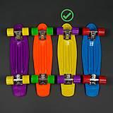 Желтый скейт с PU колесами, 780779-82, купити