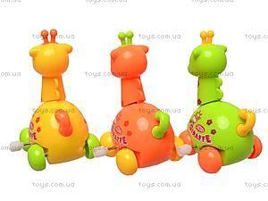 Животное заводное «Жираф», YS006A, фото