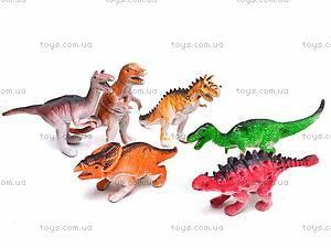 Животные «Динозавры», 3184