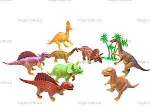 Животные игрушечные «Динозавры», 884