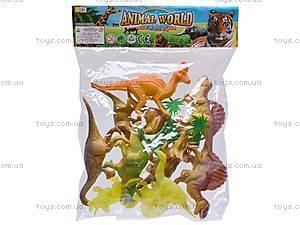 Животные игрушечные «Динозавры», 884, цена