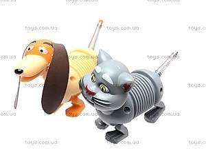 Животные заводные «Кот и собака», B1067406, купить
