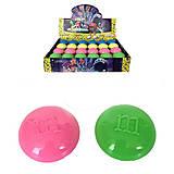 Жвачка для рук в форме маленькой таблетки, PR817, купить