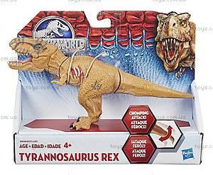 Боевая фигурка динозавра «Мир Юрского Периода», B1271