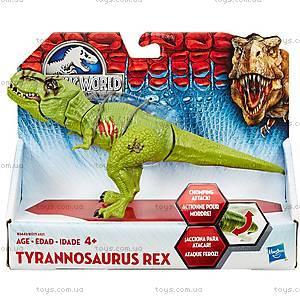 Боевая фигурка динозавра «Мир Юрского Периода», B1271, цена