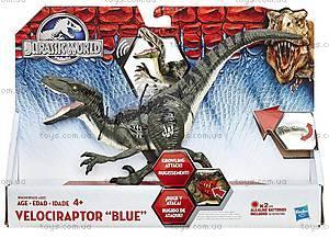 Электронные фигурки динозавров «Мир Юрского Периода», B1633