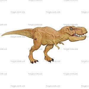 Игровая фигурка Тиранозавра Рекса «Мир Юрского Периода», B1156, купить