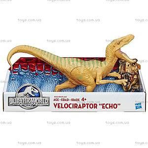 Игрушечный динозавр Мира Юрского Периода из серии «Титаны», B1139, купить