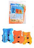 Жилет цветной размер В, С29593, игрушка