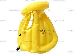 Детский надувной жилет для плавания, BT-IG-0006, купить